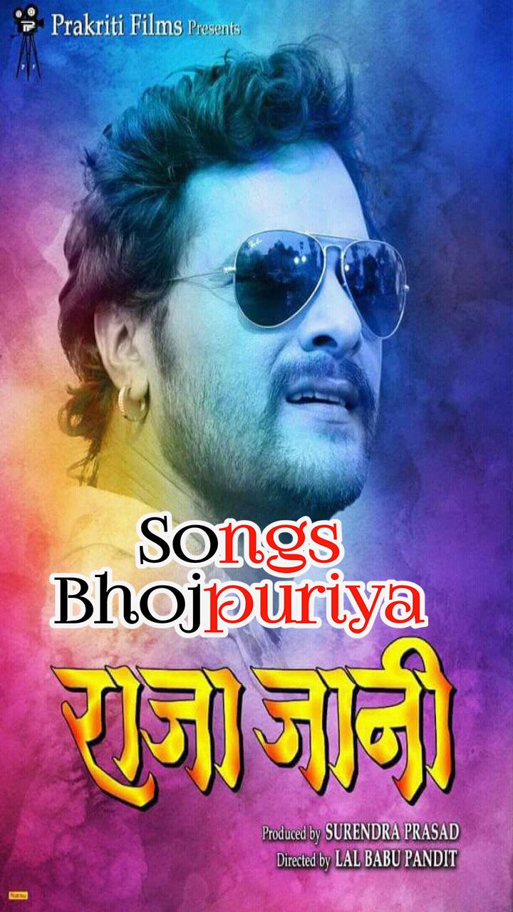 bhojpuri song mp3 download khesari lal yadav 2018