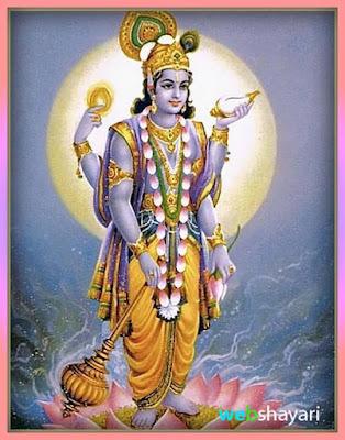 vishnu bhagwan photo wallpapers bhagwan vishnu narayan ji ke pics