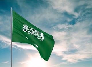 وظائف خالية للمصريين فى السعودية من جريدة الاهرام اليوم 2020/09/26