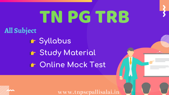 tn pg trb exam notes free study materials