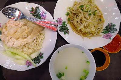 Malaysia Chiak chicken rice