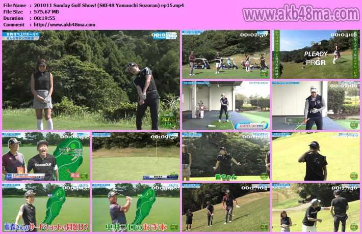 Sunday Golf Show! ep15
