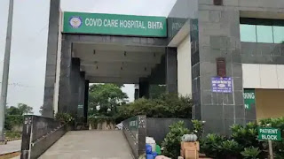 two-hospital-in-bihar-from-pm-caares-fund