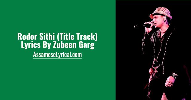 Rodor Sithi (Title Track) Lyrics