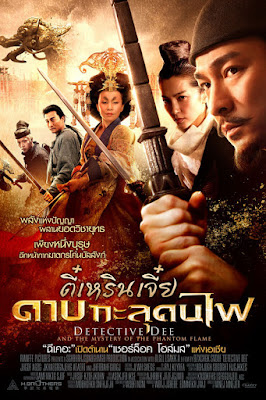 Detective Dee Mystery of the Phantom Flame (2010) ตี๋เหรินเจี๋ย ดาบทะลุคนไฟ