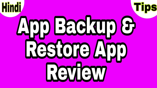 App Backup and Restore App Review
