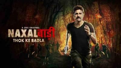 Naxalbari 2020 Hindi Web Series Season 1 Free Download