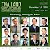 TMA ระดมสมองผู้นำความคิด  ยกระดับความสามารถด้านการแข่งขันของไทยใน Thailand Competitiveness Conference 2020