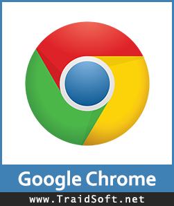 تحميل متصفح جوجل كروم مجاناً