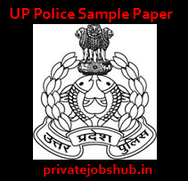 UP Police Sample Paper
