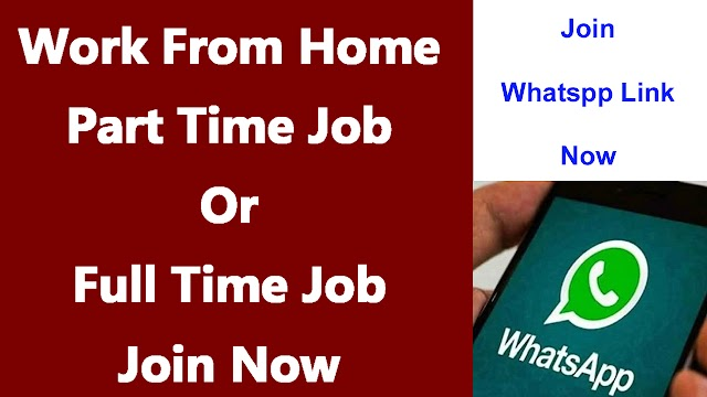 Work From Home Part Time Jobs in Tamil