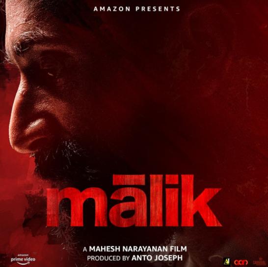 മാലിക് | malik movie review in malayalam