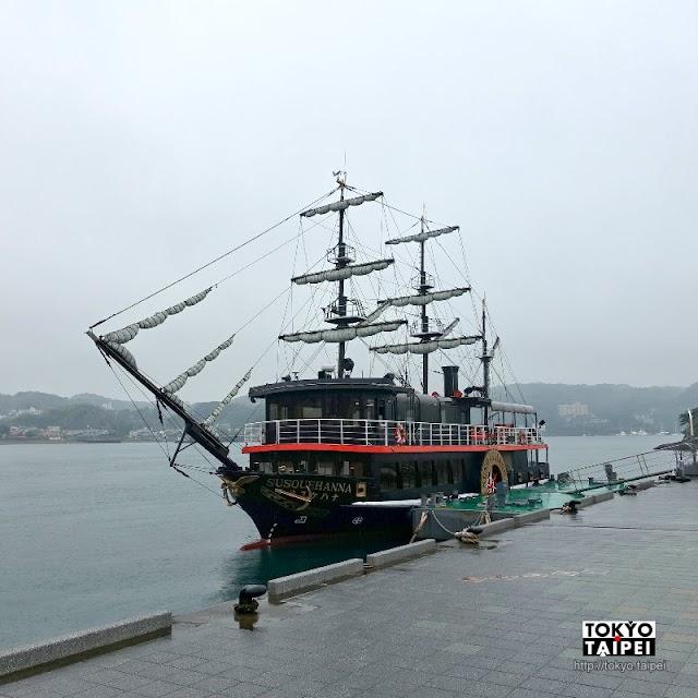【黑船遊覽船】搭上仿照19世紀來航的美軍黑船 欣賞伊豆下田港灣景色