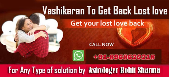 How to get back lost love by mantra to get love back in hindi?