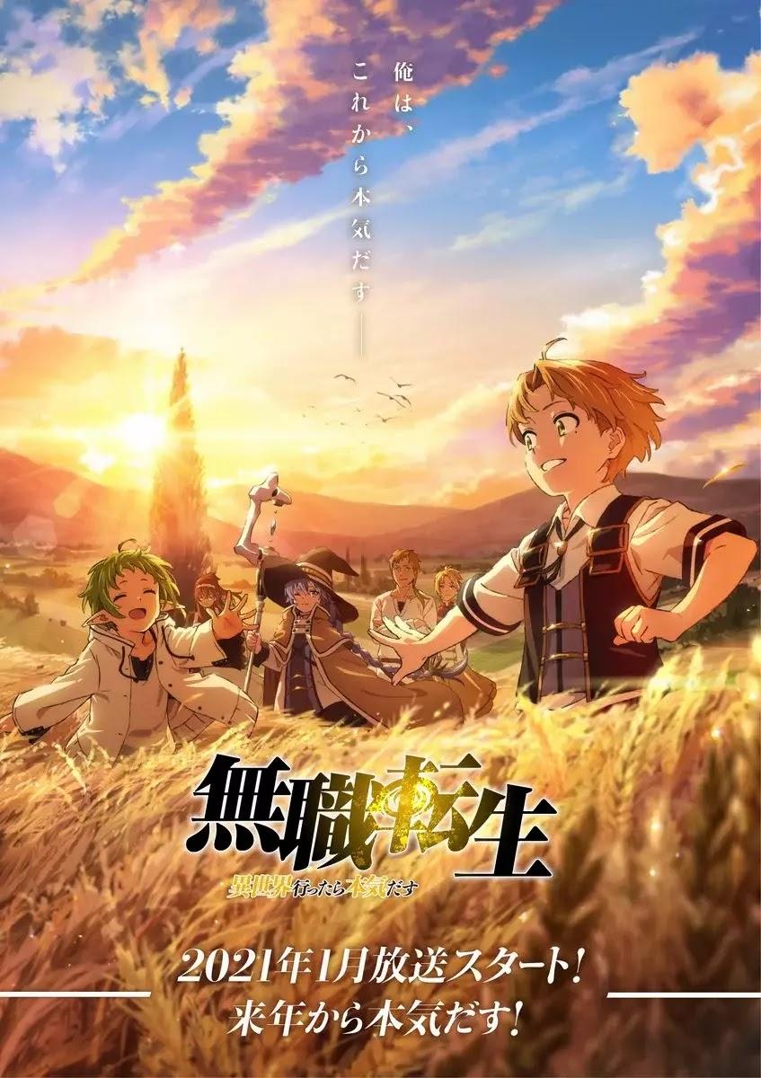 الملصق الدعائي لـ أنمي Mushoku Tensei: Isekai Ittara Honki Dasu