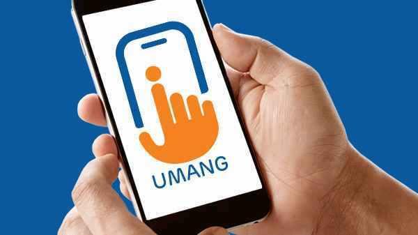 UMANG App क्या है