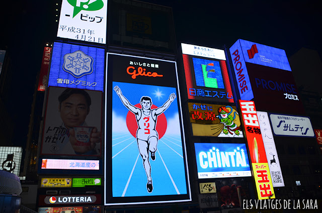 Dia 2 (||): Explorant Osaka