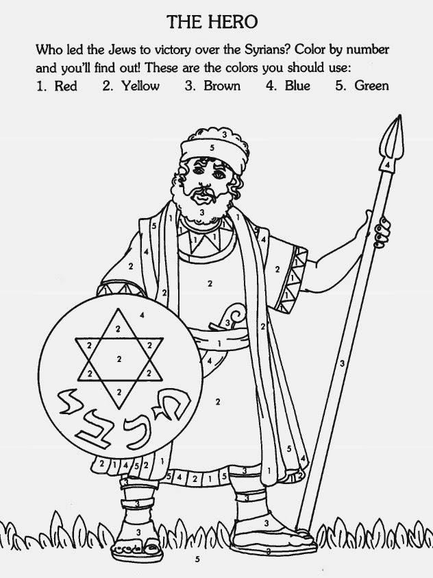 chanukah story coloring pages | Kar-Ben Publishing: Eight Activities for Eight Nights!