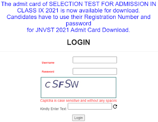NVS Class 9 Admit card 2021 page