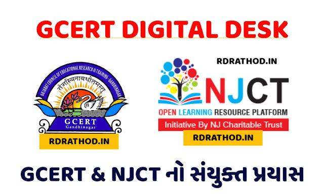 GCERT Digital Desk