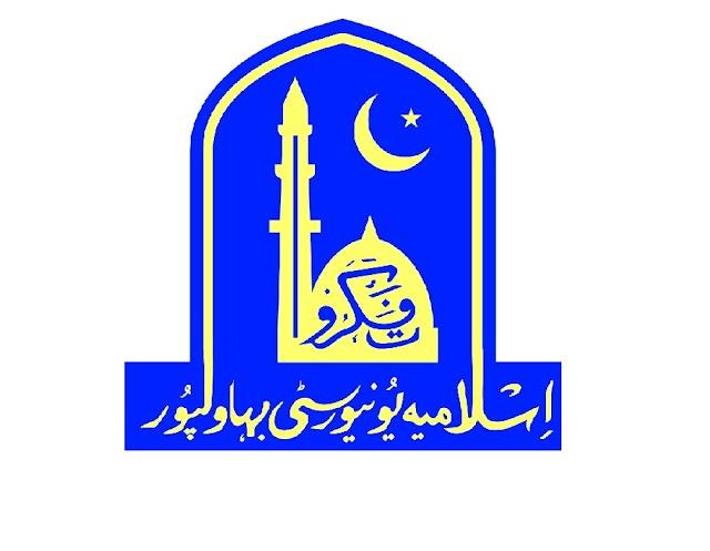 B.A / B/Sc Result  Announced 2020 The Islamia University of Bahawalpur IUB