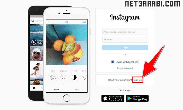 تحميل برنامج instagram للكمبيوتر