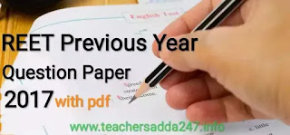 REET Bharti 2017 Previous Year Paper