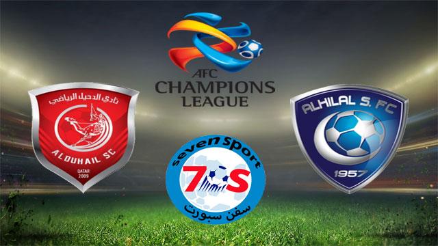 موعدنا مع  مباراة الهلال والدحيل بتاريخ 20-05-2019 دوري أبطال آسيا