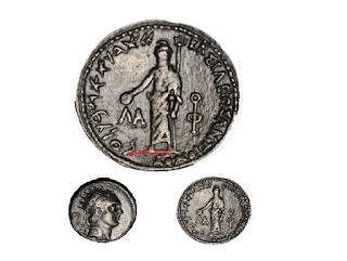 عمله سلوقيه لأنطيوخوس الرابع ضرب مدينة بيرون  Beirye