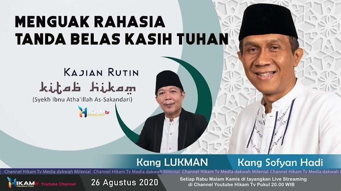 Gallery Poster Agenda Ceramah Kang Lukman