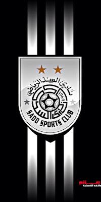 أفضل صور  شاشة نادي السد القطري Al Sadd SC للجوال/للموبايل