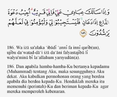 Tajwid Surat Al Baqarah Ayat 186