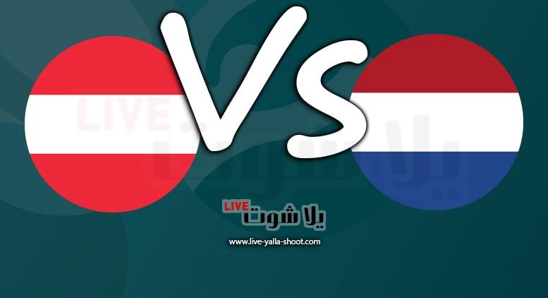 هولندا والنمسا