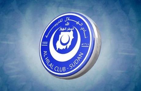 تحديث تردد قناة الهلال السوداني 2018 الجديد علي نيلسات وعرب سات