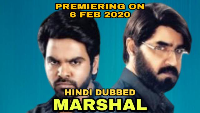 Marshal (Hindi Dubbed)