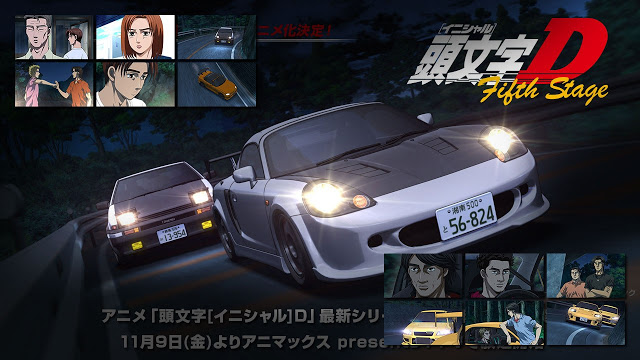 Initial D Fifth Stage Subtitle Indonesia Batch | Forteknik.com