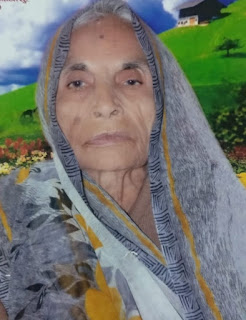 श्रीमती कमला देवी व्यास का निधन