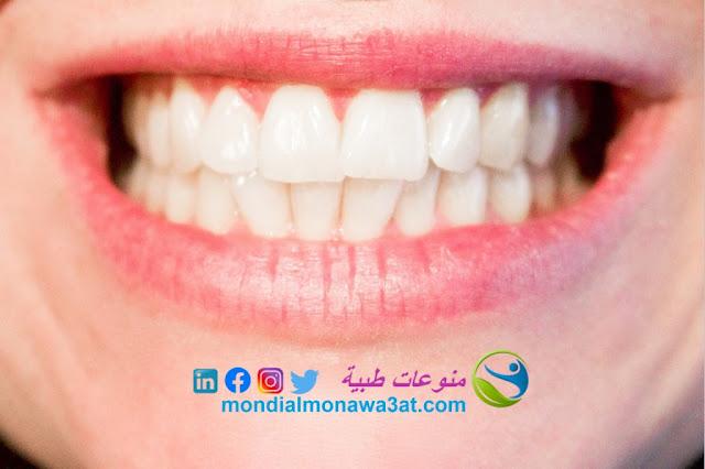 اسباب هشاشة الاسنان و كيفية المحافظة عليها، نصائح للمحافظة على الاسنان، هل يؤثر الحمل على سلامة الاسنان و يسبب هشاشتها؟