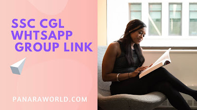 SSC CGL WhtsApp Group Link 2019/2020