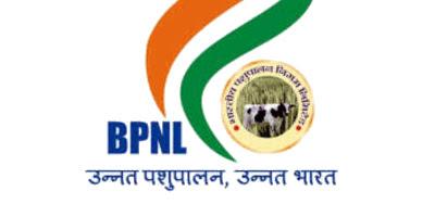 BPNL Recruitment 2020 Extended Notice 3348 Sales Asst, sales development officer job description, sales manager jobs in indore, Sales Assistant job in hindi