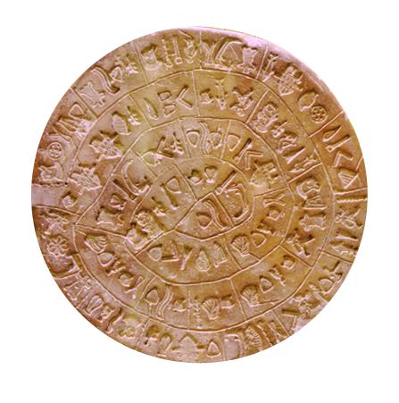 Τα μυστικά του Δίσκου της Φαιστού αποκαλύπτονται στο Κέιμπριτζ