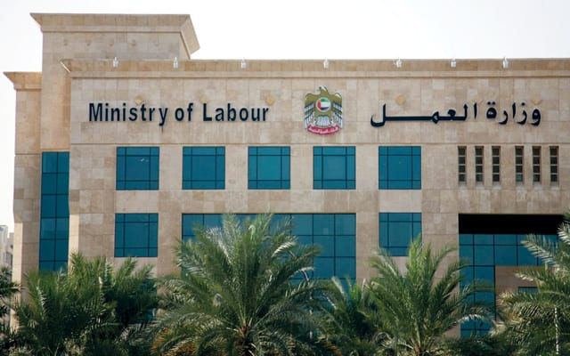 رقم خدمة عملاء وزارة العمل والعمال 1443