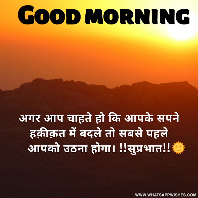 good morning shayari for wife