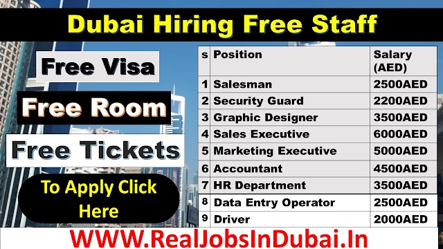 New Jobs In UAE By Many Companies and Many Hotels 2021
