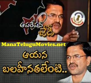 30 minutes – Spy on CBI JD Laxmi Narayana