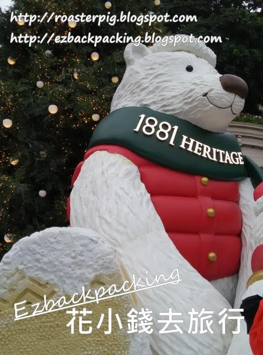 2020年1881聖誕燈飾