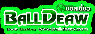 balldeaw
