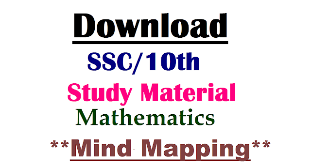 SSC Study Material Mathematics-Mind Mapping Download here | 10th Public Exminations How to Score Good Marks Mind Mapping for Mathematics Download here | Tips to get better Marks in SSC Public Examinations | Suggestive way to prepare for SSC/10th Public Examinations from Subject Experts Download here ssc-study-material-mathematics-mind-mapping-download/2017/01/10th-ssc-study-material-mathematics-mind-mapping-download.html