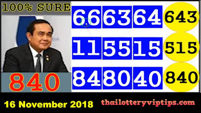 Thailand lotto VIP 3up pair formula numbers today 16 November 2018