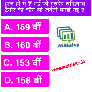 Top current affairs quiz for RRB, SSC, IAS